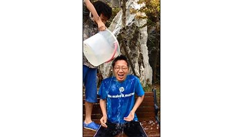 Thumbnail for Ice Bucket Challenge video
